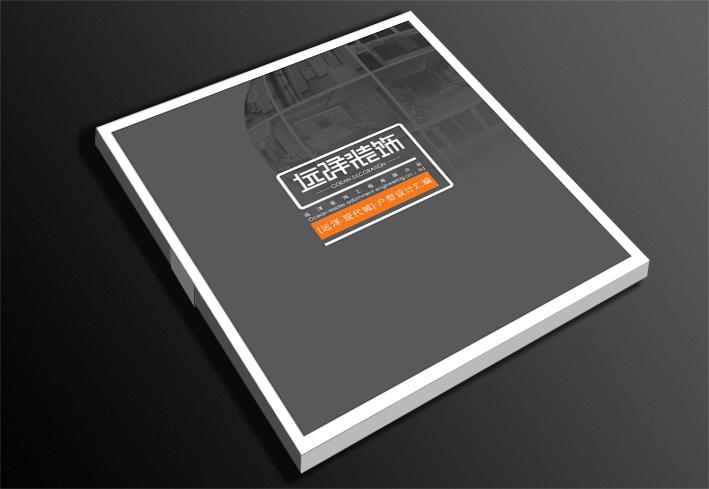 设计类作品集封面