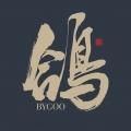 白鸽Bygoo