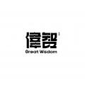 WISDOM智